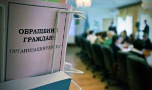 Госслужащих Башкирии научат писать содержательные и понятные ответы на обращения