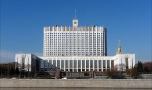 Состав нового правительства России утвержден