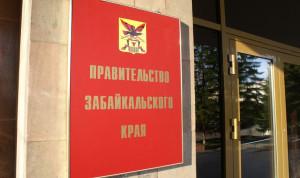 В Забайкалье переходят на Единую информационную систему управления кадрами