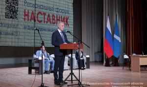 Ульяновская область вступила в «Объединение наставников»