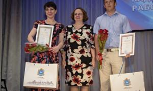 В Самаре наградили лучших специалистов кадрового менеджмента