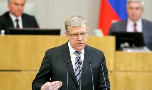Алексей Кудрин назначен главой Счетной палаты