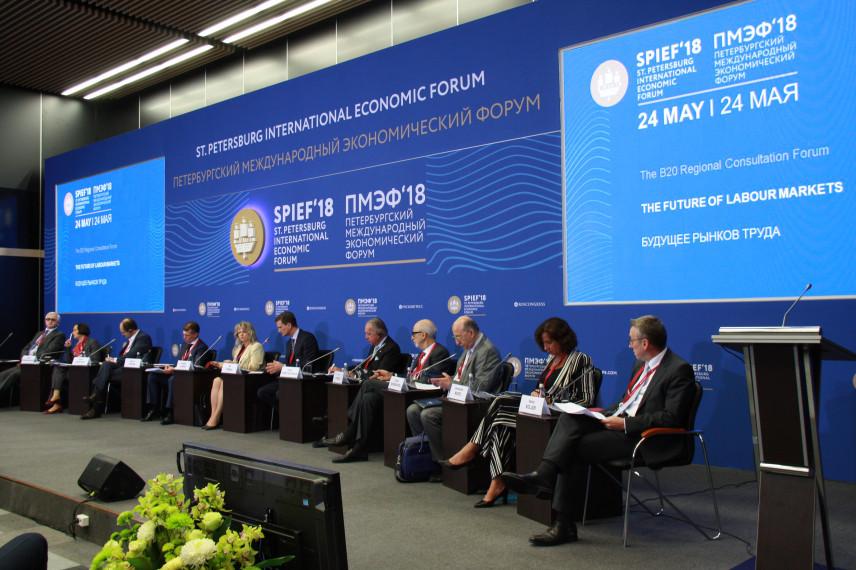 Министр труда на ПМЭФ: Профстандарты должны утверждать профессиональные сообщества