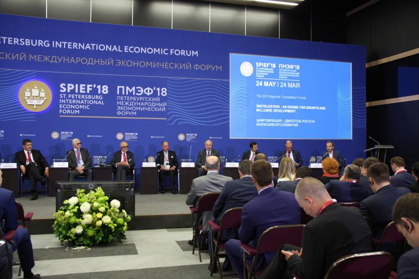 ПМЭФ: Цифровизация, непрерывное образование и изменения на рынке труда