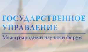 В Петербурге обсудят вопросы применения блокчейн-технологий в работе госслужащих