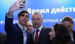 В Новосибирской области создают свою команду лидеров