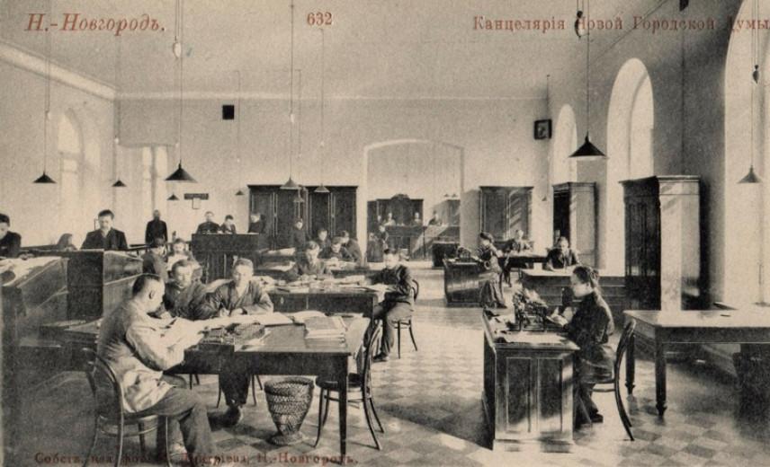 Государственная служба на пороге Первой мировой