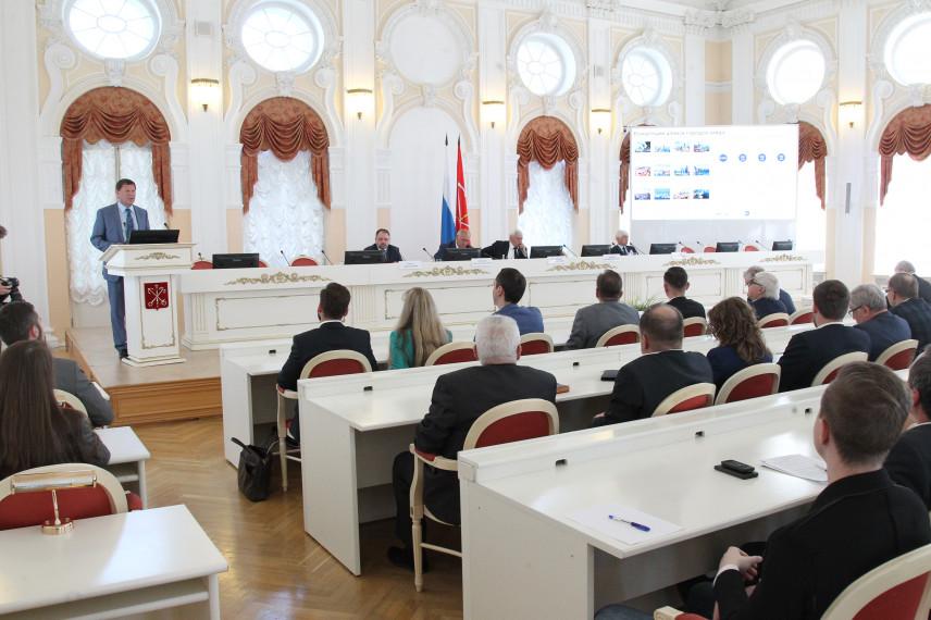 В Петербурге презентовали концепцию «умного города»