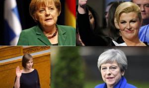 Исследование: Чем больше женщин во власти, тем коррупции меньше