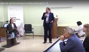 Старт программе «Развитие региональных команд» одновременно дали в Хабаровске и Пятигорске