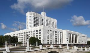 Замруководителя аппарата правительства России назначен Анатолий Кириенко
