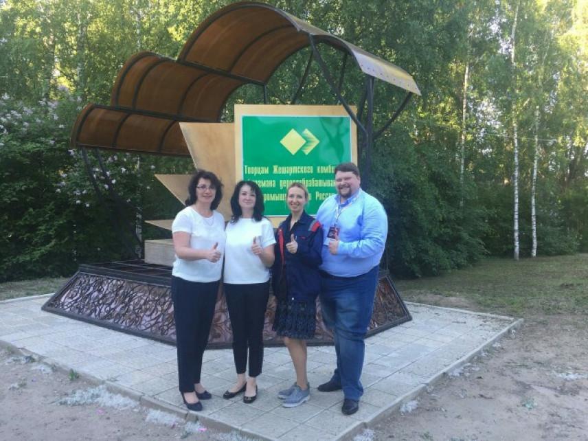 В Коми завершился второй этап программы «Развитие региональных команд»