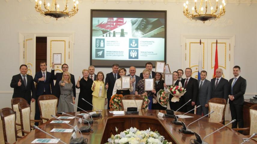 Присваивать квалификационные категории госслужащим Петербурга будут по-новому