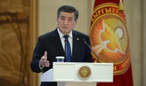 Президент Киргизии передал Академию госуправления в ведение Государственной кадровой службы