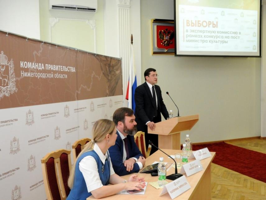 Кандидатов на пост министра культуры Нижегородской области оценят представители культурной сферы