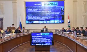 Единый центр оценки компетенций появится в Новосибирской области