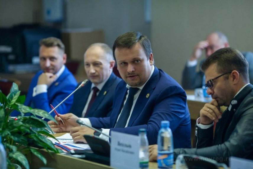 В Новгородской области вводят этический кодекс госслужащего