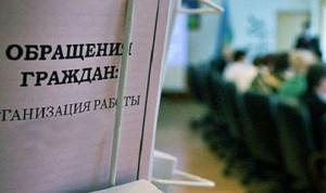 Депутаты Карелии предлагают сократить срок рассмотрения обращений граждан