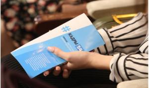 Власти Новосибирской области провели презентации молодежного проекта «#Кадры54»