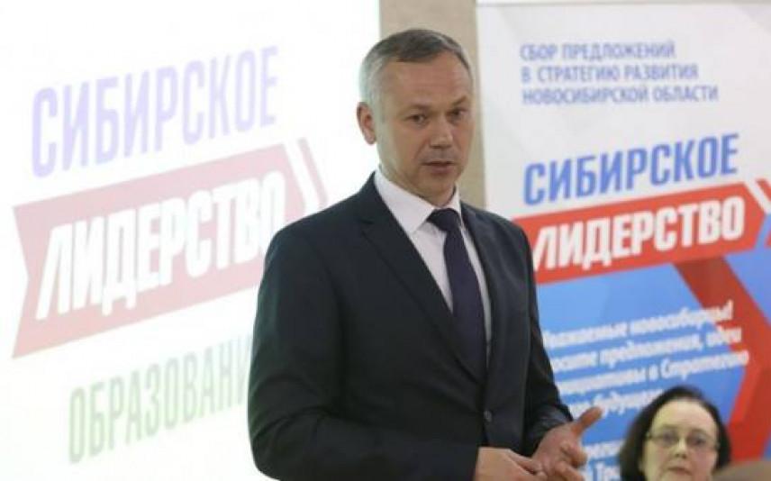 В Новосибирской области рассказали о новых подходах к формированию кадровых резервов
