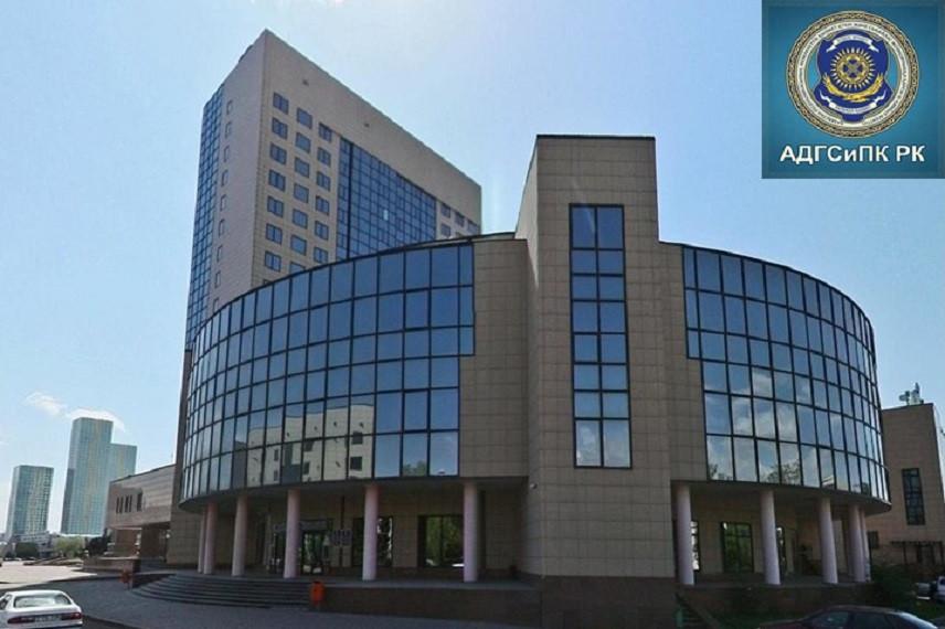 В Казахстане назвали самые распространенные проступки госслужащих