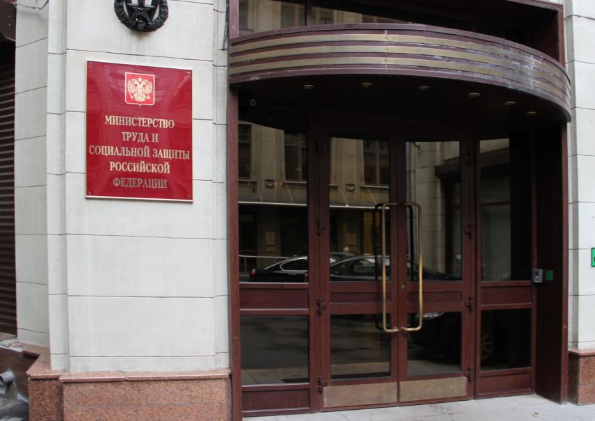 Замминистра по внедрению цифровых технологий в Минтруде назначен Алексей Скляр