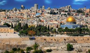 СМИ: Израильские госслужащие не хотят переезжать в новое здание