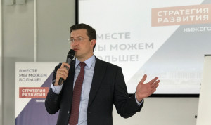 Нижегородская область реализует 100 проектов по внедрению бережливых технологий