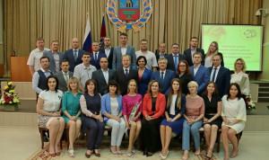 Выпускники президентской программы управленческих кадров в Алтайском крае получили дипломы