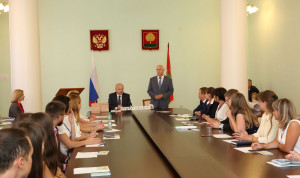 В Липецкой области организовали форум для молодых госслужащих