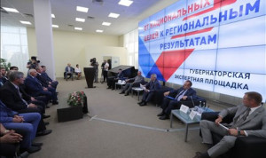 Губернатор Ростовской области предложил оценивать работу МФЦ с помощью искусственного интеллекта