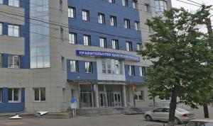 В Калуге запустят проект по подготовке специалистов министерства образования и директоров школ