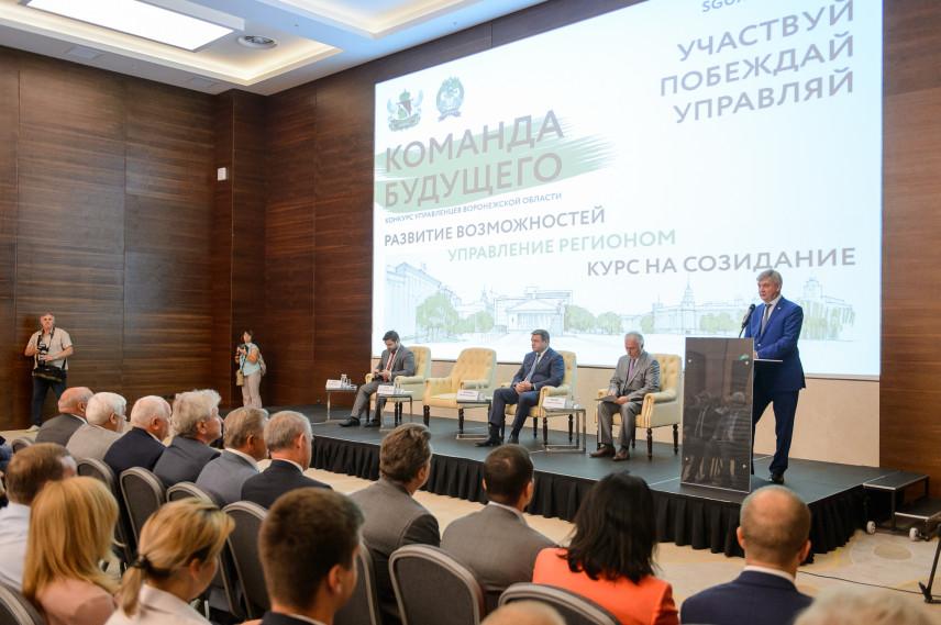 В Воронежской области приступили к формированию «Команды будущего»