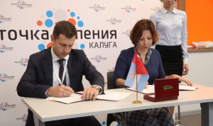 Служащие Калуги будут профессионально развиваться в Центре современного образования