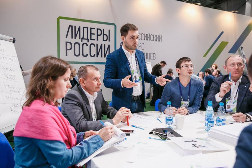 «Лидеры России» расскажут о социальных лифтах на Восточном экономическом форуме