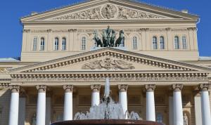 В Москве сформируют кадровый резерв для учреждений культуры