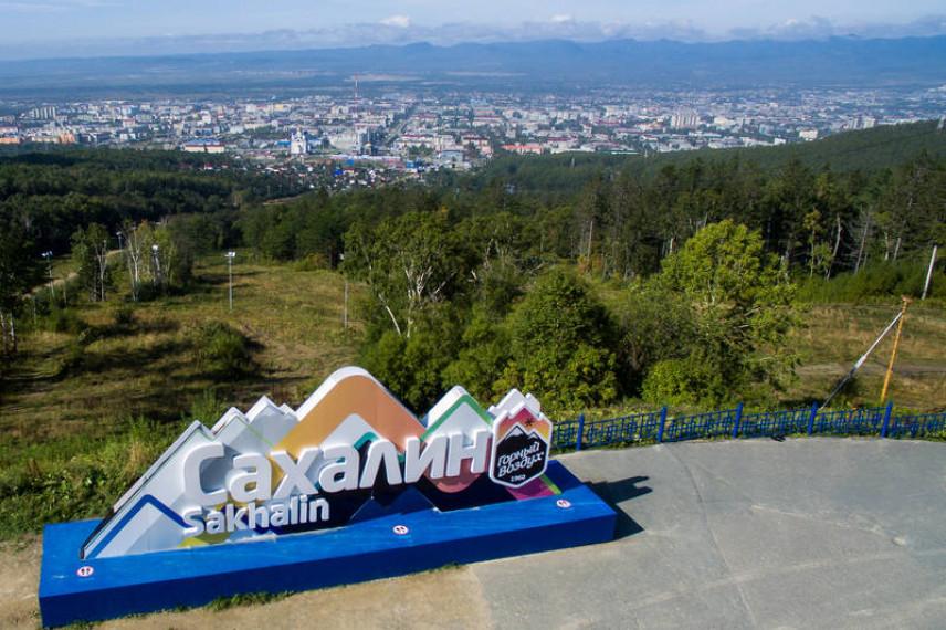 Муниципалитеты Сахалина будут сотрудничать с Общероссийским конгрессом МО