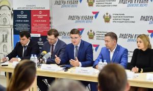Больше половины участников конкурса «Лидеры Кубани» - управленцы-женщины