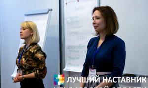 В Ульяновской области выбирают лучших наставников