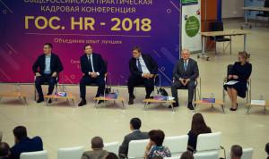 В Петербурге определили HR тренды для бизнеса и власти