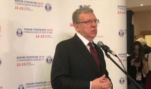 Алексей Кудрин: В госуправлении важна прозрачность