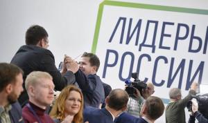 Более 227 тысяч управленцев хотят стать «Лидерами России»