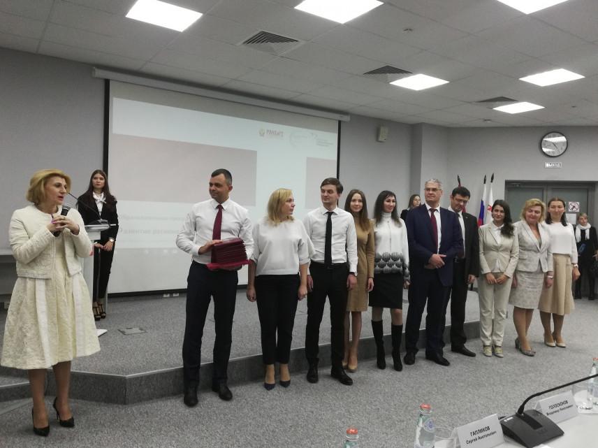 Итоги V модуля программы «Развитие региональных команд» подвели в Санкт-Петербурге