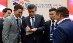 Киргизия продолжит привлекать молодежь на госслужбу