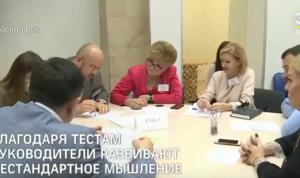 В Московской области внедряют систему оценки компетенций госслужащих
