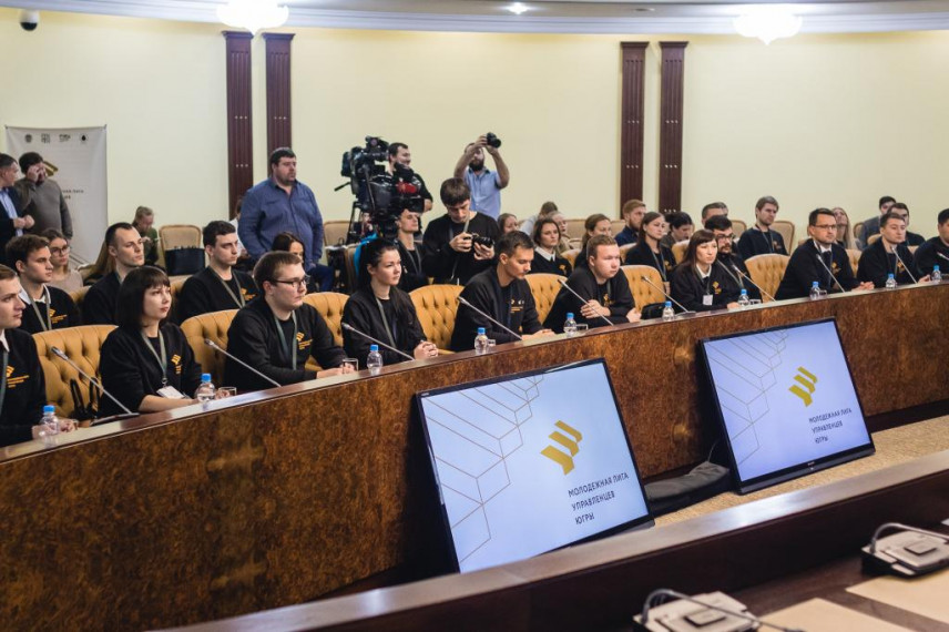 В Югре определили победителей «Молодежной лиги управленцев»