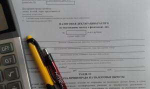 С нового года госслужащие Псковской области будут подавать декларации в электронном виде