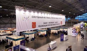Предприниматели Петербурга поделятся рецептами удачного развития