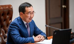 В Якутии повышают эффективность госаппарата