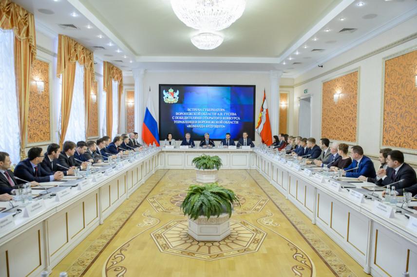 Воронежская область выбрала «Команду будущего»